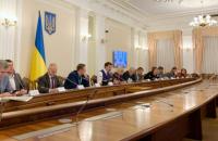 Кабмін виділив 70 млн грн для Центрів надання адміністративних послуг