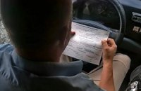 """Уряд заборонить міжміські """"маршрутки"""""""