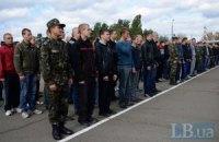 Рада проголосовала за восстановление призыва в армию