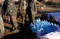 """Волонтеры в Днепропетровске просят помочь своей """"водной фее"""""""