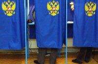 ЦИК России ограничит доступ к видеозаписям с президентских выборов 2018 года