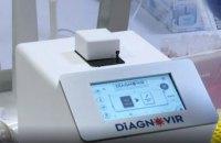 У Туреччині заявили, що створили прилад для діагностики коронавірусу за 10 секунд