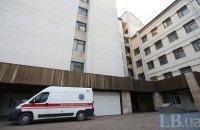 На посаду голови Нацслужби здоров'я претендують 14 осіб
