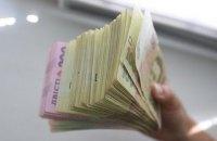 З 1 січня розпочалася монетизація субсидій і виросла мінімальна зарплата