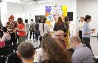 14 лет добра и милосердия: отчетное мероприятие фонда Рината Ахметова