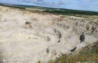 У Тернопільській області під час видобування вапняку знищили геологічну пам'ятку віком 5 млн років
