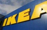IKEA обвинили в дискриминации цыган
