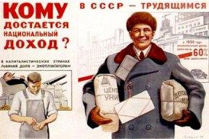 Албания вернула России советский долг