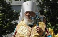 Одесская епархия УПЦ МП отправила икону в Сингапур