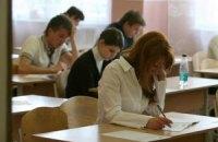 Міносвіти нищить українську освіту в гонитві за недосяжною профільністю
