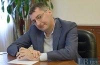 Кабмин уволил Ликарчука за нарушение присяги
