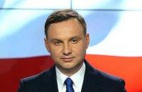 """Президент Польши опротестовал упоминание об """"украинских националистах"""" в законе об Институте нацпамяти"""