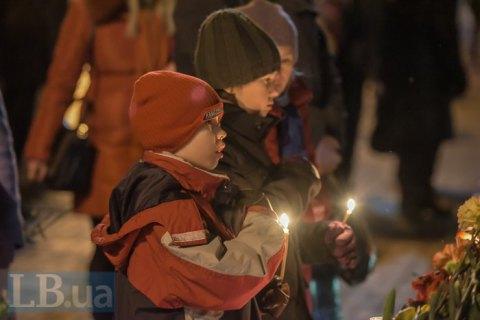 Пам'ять Героїв Небесної Сотні вшанували в Києві
