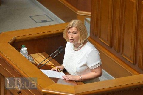 Геращенко заявила про відсутність прогресу у звільненні заручників