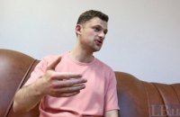 Дубілет заявив, що у Кабміні викрили схему розробки софту для боротьби з підробленими ліками