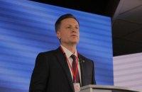 В Ужгороде пытались сорвать встречу кандидата в президенты Наливайченко с избирателями
