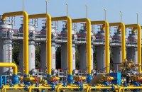 Україна за 2020 рік збільшила імпорт газу на 30%