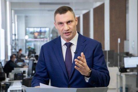 Кличко рассказал, какие запреты будут в Киеве из-за вхождения в оранжевую зону