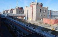 Шостий енергоблок Запорізької АЕС відключено від енергомережі