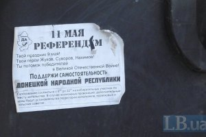 СБУ затримала організатора сепаратистського референдуму в Сєвєродонецьку