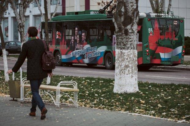 Предвыборная реклама на троллейбусе в Тирасполе – столице самопровозглашенной столице ПМР, Молдова