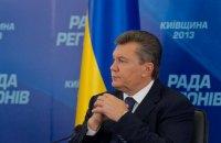 Рада сняла последнюю преграду для судебного процесса над Януковичем