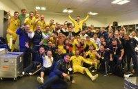 Збірна України до 5-ї ранку святкувала свій вихід на Євро-2020, - радник головного тренера