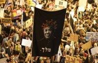 В Ізраїлі не вщухають протести проти Нетаньяху