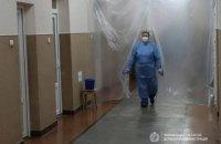 На Буковині відкривають 16-ту госпітальну базу для хворих на COVID-19