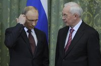 Азаров выдвинул России ультиматум по газовым контрактам