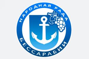 """СБУ виявила зв'язок """"Народної ради Бессарабії"""" з ЛНР і ДНР"""