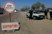Поліція відкрила справу через спалах коронавірусу в київському інтернаті