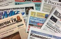 В Совфеде обвинили 12 СМИ во вмешательстве в выборы президента РФ