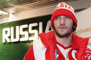 Овечкин: в России откроешь спортивную площадку – тут же найдутся люди, которые все испоганят