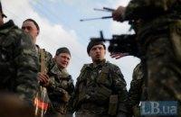 У Донецькій області самооборона забрала зброю у міліції