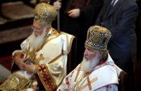 Необхідно побоюватися фізичного усунення Константинопольського патріарха Варфоломія - експерт
