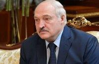 """Лукашенко назвав білоруський футбол """"убозтвом"""""""