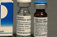 Учені: протитуберкульозна вакцина лікує діабет