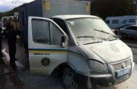 В Киеве по дороге в суд загорелся автозак с 15 арестованными
