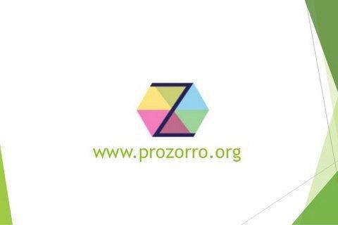 Рада одобрила госзакупки по системе Prozorro в Донецкой области