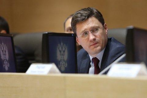 Росія заявила про готовність до газових переговорів з Україною і ЄС