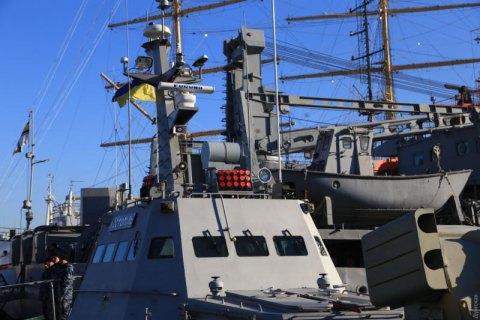 В Одесі відбулася церемонія присвоєння найменування новому артилерійському бронекатеру ВМС України