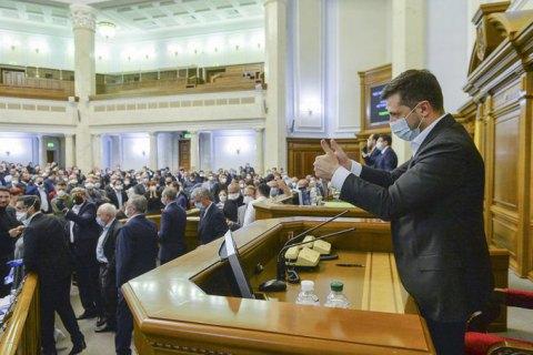 В марте все заседания Рады посетили только 234 нардепа, - КИУ