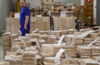 В Мариуполь прислали 200 тысяч недействительных бюллетеней