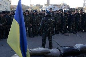 З Криму в Україну перебралися вже 1,5 тис. військових із сім'ями