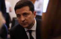 "Зеленський наклав вето на ""закон про біткоїн"""