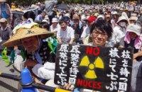 Японцы протестуют против ядерной энергетики