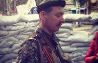 Лидер боевиков Гиркин (Стрелков) ранен, - экс-глава разведки