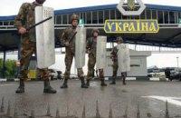 Турчинов рассказал о скоплении российских войск на Донбассе и у границы