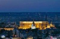 У МЗС з'явиться чиновник з питань ксенофобії та антисемітизму